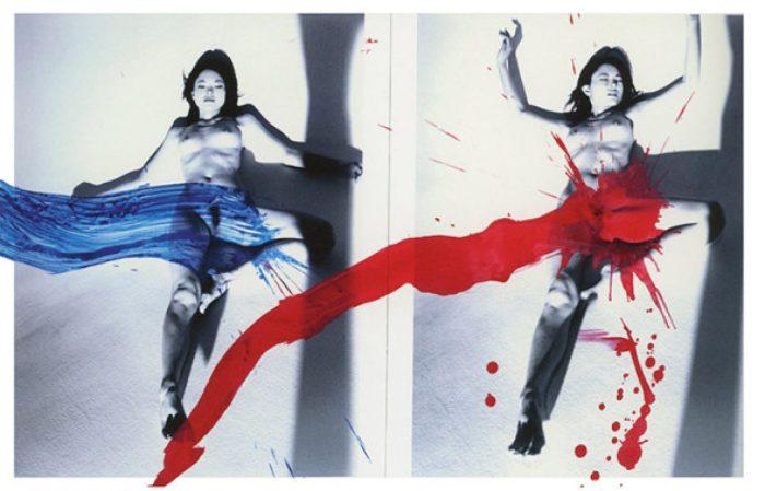 cropped-1517999177_nobuyoshi-araki_kaori-love-2007-diptych-courtesy-of-yoshii-gallery-new-york-a-590x379.jpg